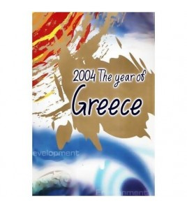 2004 The year of Greece