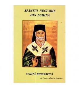 Sfantul Nectarie din Eghina...
