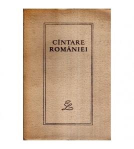 Cintare Romaniei - Antologie