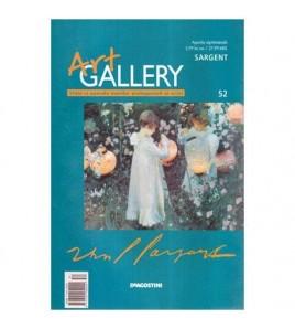 Art Gallery - Viata si...