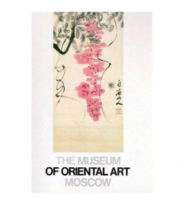 The Museum of Oriental Art...