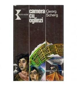 Camera cu oglinzi - roman