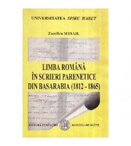 Limba romana in scrieri...