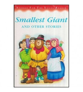 Smallest Giant and Other...