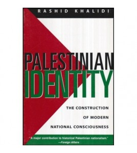 Palestinian Identity - The...