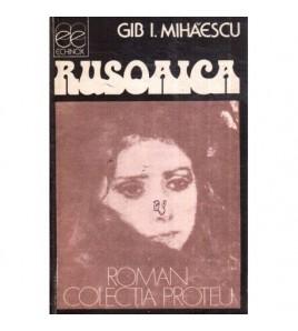 Rusoaica - Bordeiul pe...