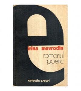 Romanul poetic
