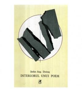 Interiorul unui poem