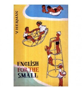 English for the Small,...