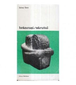 Brancusi / Sarutul