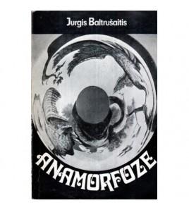 Anamorfoze sau Magia...