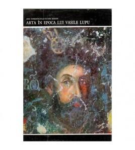 Arta in Epoca lui Vasile Lupu