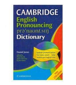 Cambridge English...