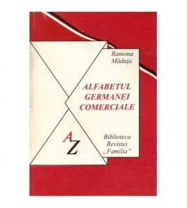 Alfabetul germanei comerciale