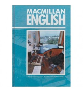 Macmillan English 11