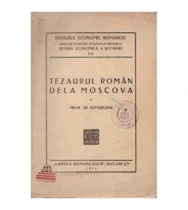 Tezaurul roman de la Moscova