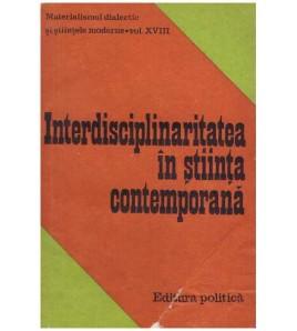 Interdisciplinaritatea in...