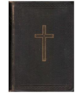 Biblia sau Sfanta Scriptura...