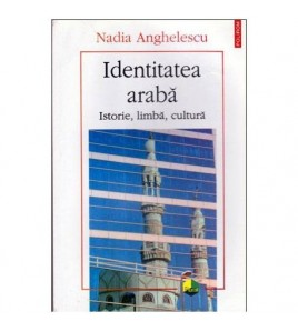 Identitatea araba -...