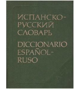 Diccionario espanol-ruso