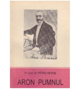Aron Pumnul