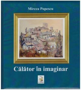 Calator in imaginar