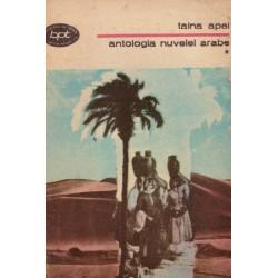 Antologia nuvelei arabe -...