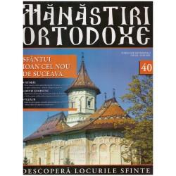 Manastiri ortodoxe - Nr. 40...
