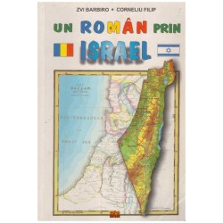 Un roman prin Israel