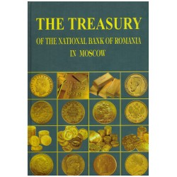 The treasury of the...