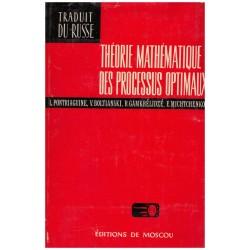 Theorie mathematique des...