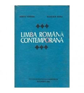 Limba romana contemporana