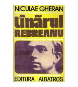 Tinarul Rebreanu