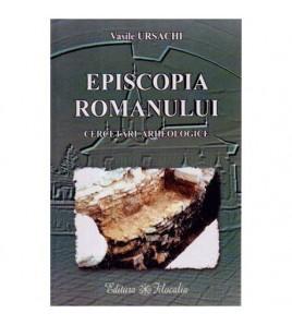 Episcopia Romanului -...