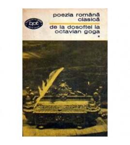 Poezia romana clasica: De...