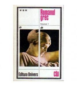 Romanul grec vol. I